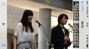 20140726三陽メデイアコンサート・先生と久野さん①